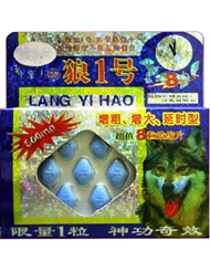 BLUE WOLF MALE SUPPLEMENT